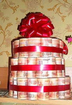 Тортик на день рожд.жены...., сходи дорогая по магазинам))))))))))