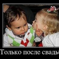 Кемал Акбаев, 26 ноября 1997, Новотроицк, id202535712