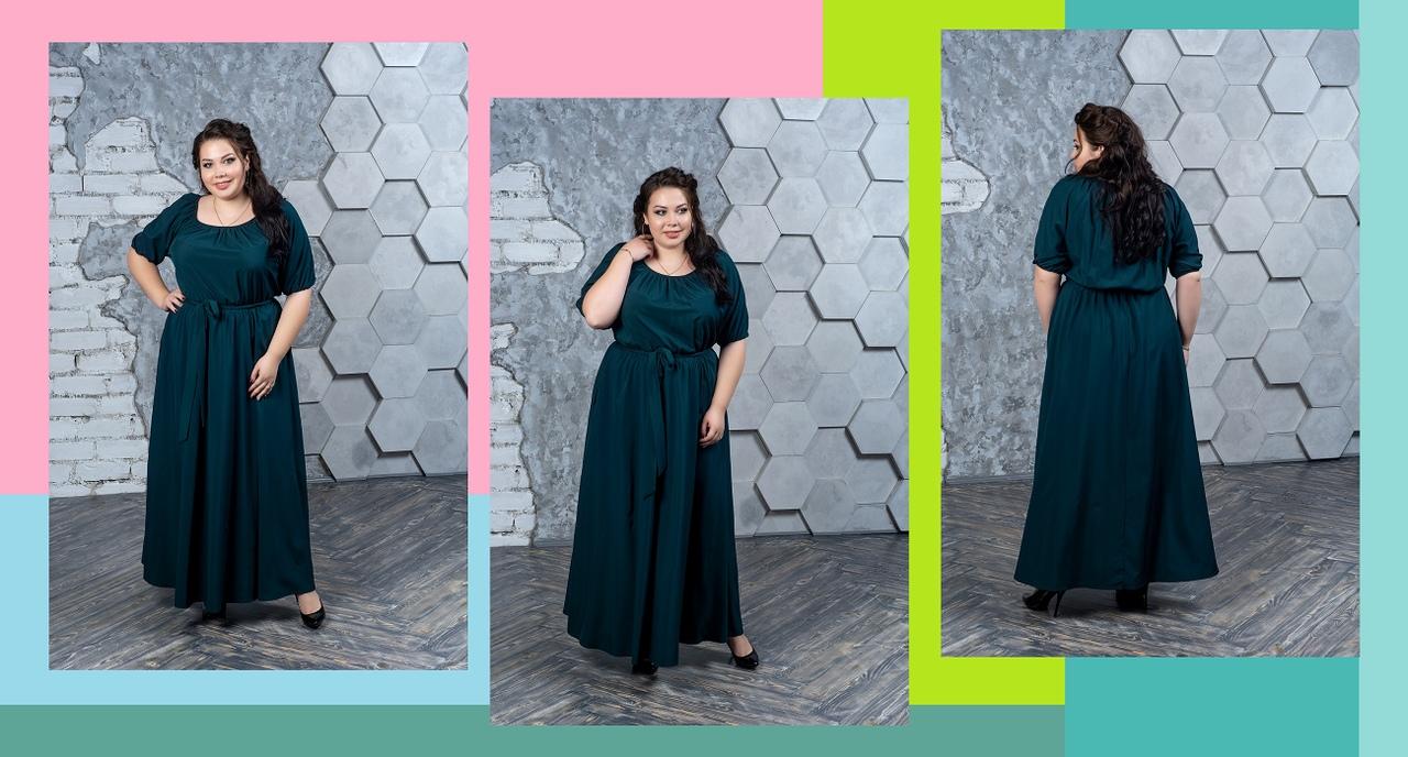 SIZE+ НОВИНКИ 29.03.19 Платье в пол большого размера Анфиса (с поясом)