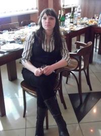 Марина Кулакова, 15 сентября , Владивосток, id176281665