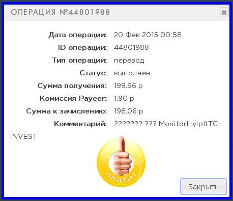 ТЦ-ИНВЕСТ - tc-invest.ru Mum3nsmKc6I