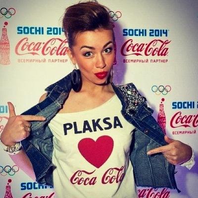 Юлия Плаксина, 8 апреля 1992, Москва, id188405031