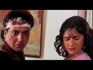 Govinda (Teri Payal Mere Geet) Scene