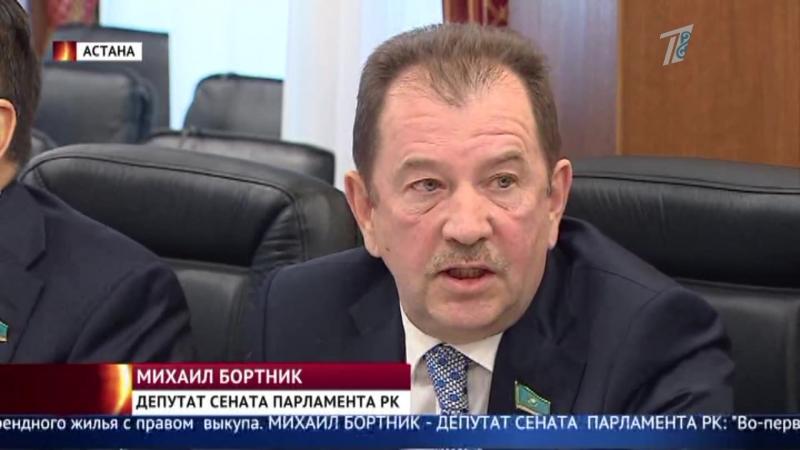 Дарига Назарбаева предложила разработать специальную ипотечную программу для учителей и врачей