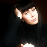 Виталина Чуднивец, 7 февраля , Днепродзержинск, id47195176
