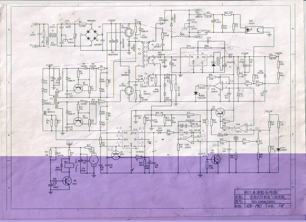 Ресанта саи-140 схему