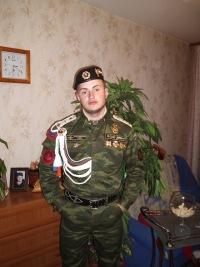 Аслан Беруев, 11 августа , Северодвинск, id134442443