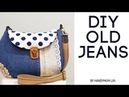 Diy old jeans into sling bag | Super lovely | easy sewing tutorial | 非常实用的手作包 | 共有8个口袋啊!!!HandyMum❤