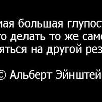 Вадим Раскин, 27 марта , Самара, id211958077
