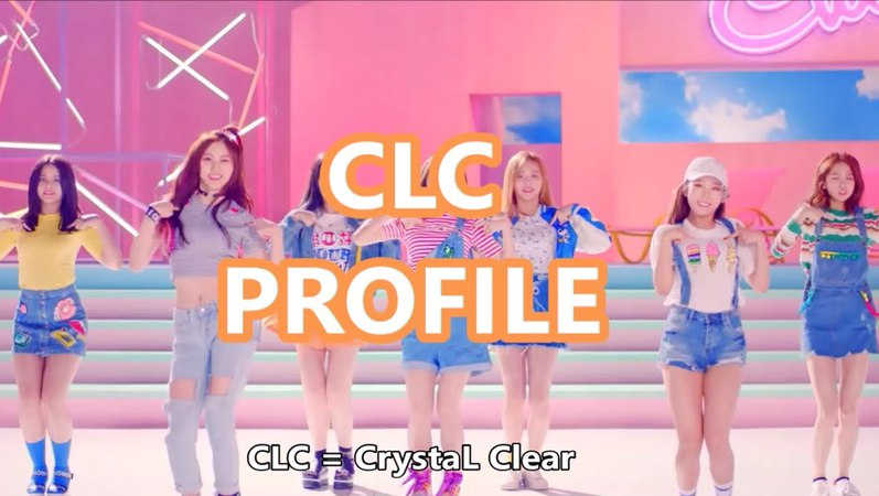 (씨엘씨) CLC | MEMBERS PROFILE