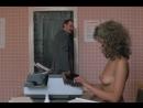Город Зеро, 1988