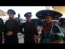 Мексиканец и казаки поют Катюшу