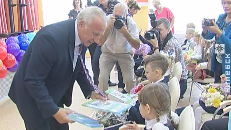 Николай Шерстнёв побывал на празднике знаний в средней школе №2 Верхнедвинска (31.08.2018)