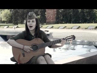 Таис Логвиненко - Журавли