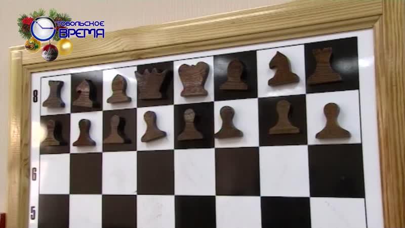 Тобольские шахматисты