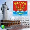 Усть-Донецкий инфопортал - ustdon.info