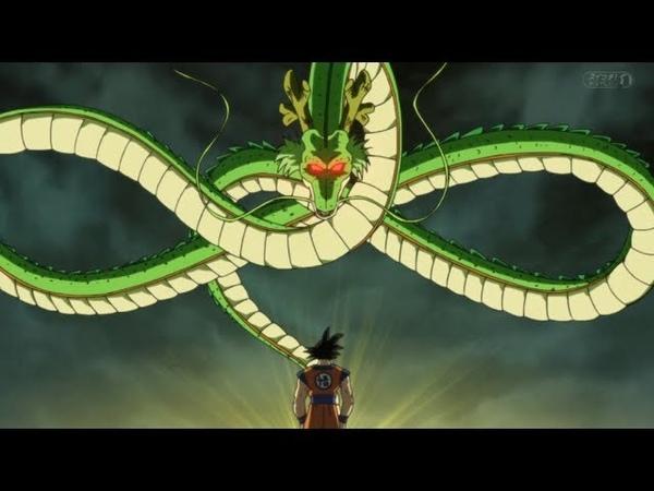 Гоку вызывает Шенрона Драконий жемчуг Супер