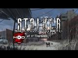 S.T.A.L.K.E.R. - Call of Chernobyl от Stason174 v6.02 #1
