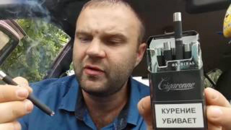 Обзор сигарет Cigaronne