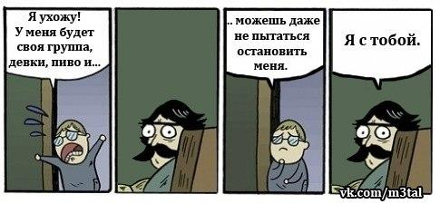 http://cs416422.vk.me/v416422668/1d60/LopKb9p1SS8.jpg