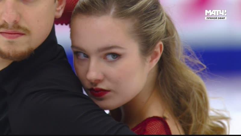 Rostelecom Cup 2018. Ice Dance - RD. Christina CARREIRA / Anthony PONOMARENKO
