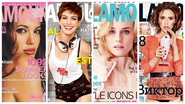 Журнал Glamour закрывается — опубликована обложка последнего номера «Январь-2019» с Эмбер Херд Журнал Glamour, история которого насчитывает без малого 80 лет, перестанет быть печатным и