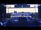 Markus Schulz в Москве 21 апреля (тизер)