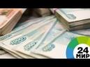 В Омске работодатели задолжали своим сотрудникам более 6 млн рублей - МИР 24