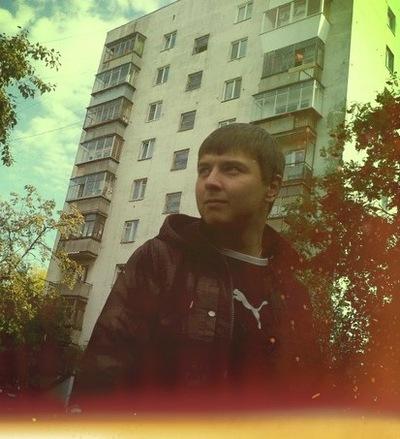 Валерий Гуляев, 11 мая 1993, Екатеринбург, id219831160
