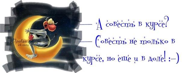 http://cs323619.vk.me/v323619123/5c9f/Mn0lSPZx-RM.jpg