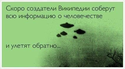 http://cs14111.vk.me/c608627/v608627276/9f06/VQqDeSuSE7k.jpg