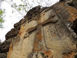 Хачкар (армянский крест) - история происхождения.