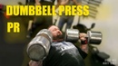 Hafthor Bjornsson | PERSONAL BEST DUMBBELL PRESS!