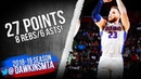 Blake Griffin Full Highlights 2018.12.15 Celtics vs Pistons - 27 Pts, 8 Rebs, 6 Asts! | FreeDawkins