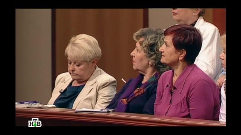 Суд присяжных (09.12.2014)