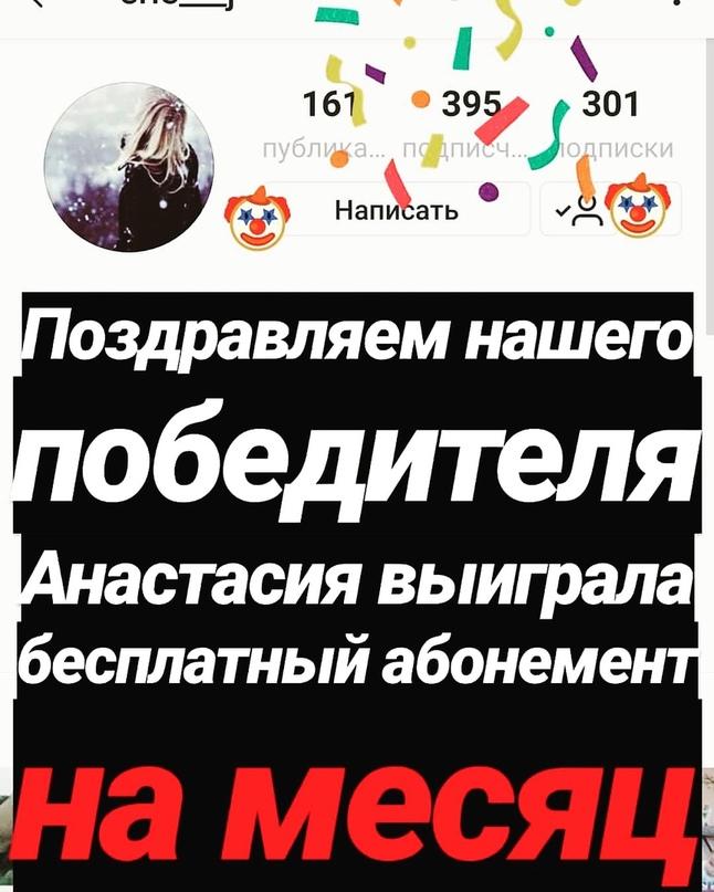 Кристина Яворская | Красноярск