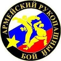 Данёк Гаврюнин, 8 июля 1995, Рязань, id204341392