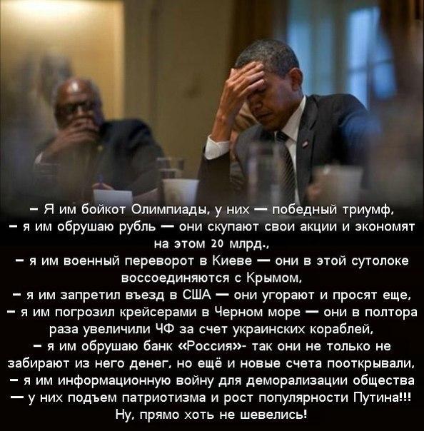 Украина оформит часть госдолга по новому stand-by с МВФ векселями - Цензор.НЕТ 4114