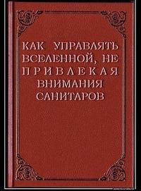 Виктор Головко, 20 января , Днепропетровск, id5188104