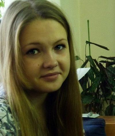 Настя Пантелина, 9 августа 1998, Заволжье, id139600520