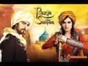 Султан Разия Razia Sultan 1 серия
