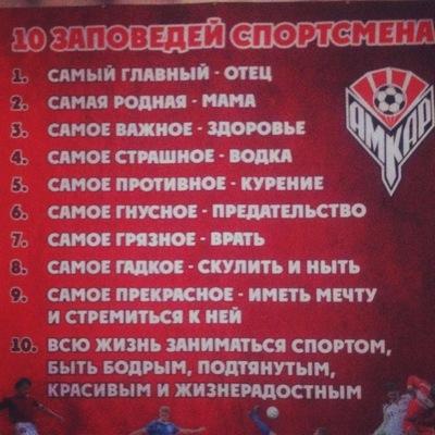 Александр Козлов, 29 августа , Пермь, id122522231