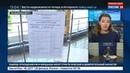 Новости на Россия 24 • Памфилова: отсутствие жалоб на выборы не означает, что их не будет позже
