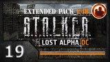 СТАЛКЕР Lost Alpha DC Extended pack 1.4b. Прохождение #19. Прыжок веры.