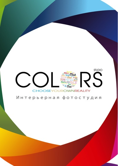 Роман Колорс, 22 декабря , Киев, id189911079