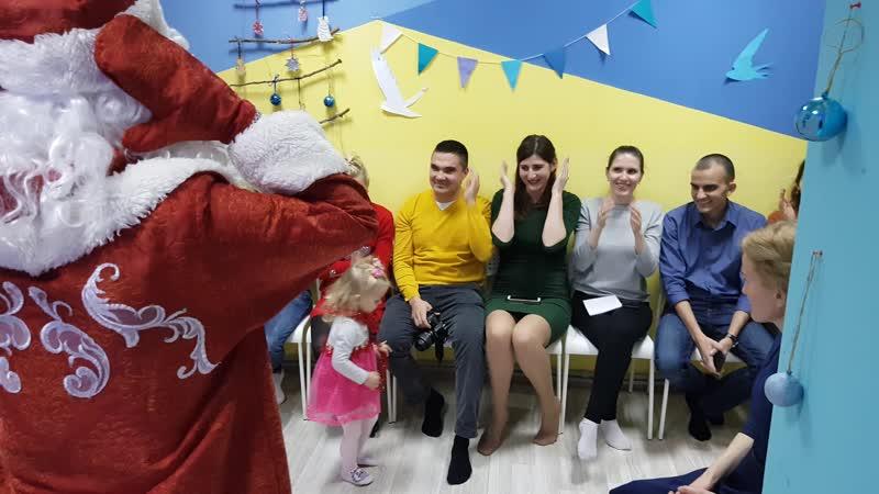 Новогодний праздник 2019 мини-сад Ростовская 19Б Часть 3