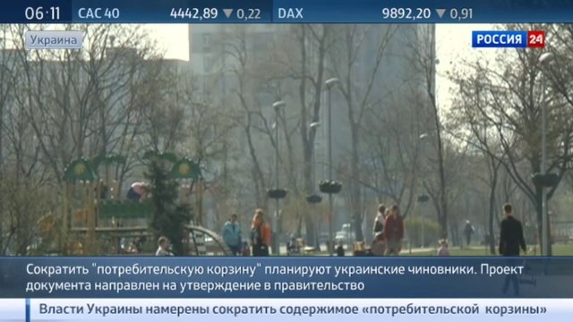 Новости на Россия 24 • Маргарин вместо масла, 2 майки и 6 книг в год: новые норм
