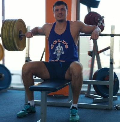 Серёга Александров