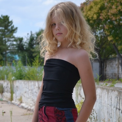 Диана Любиш, 9 августа , Евпатория, id172308027