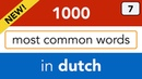 Learn to count in Dutch - and learn the Dutch plural nouns!